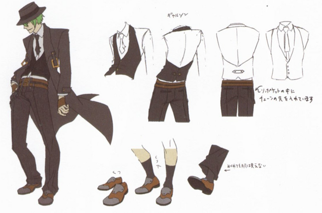 File:Hazama (Concept Artwork, 4).png