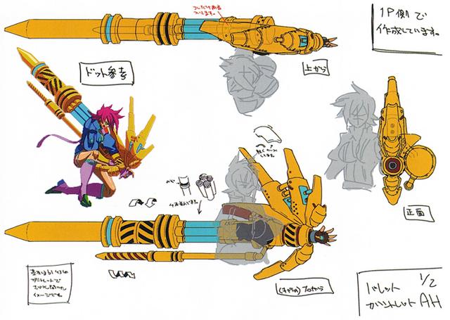 File:Bullet (Concept Artwork, 2).png