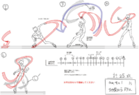 Amane Nishiki (Concept Artwork, 38)