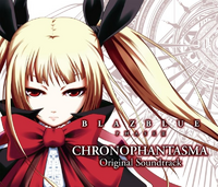 BLAZBLUE PHASE III CHRONOPHANTASMA Original Soundtrack (Cover)