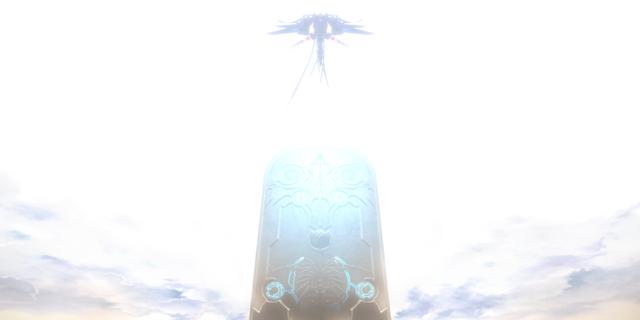 File:Forbidden Gate Altar (Stage).png