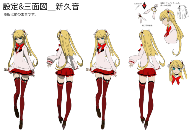 File:Kuon Glamred Stroheim (Concept Artwork, 13).png
