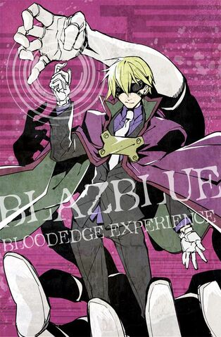 File:Bloodedge Experience (Illustration, Relius Clover, 01).jpg
