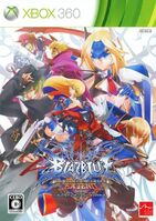 BlazBlue Continuum Shift Extend (Japanese Cover)