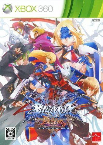 File:BlazBlue Continuum Shift Extend (Japanese Cover).jpg