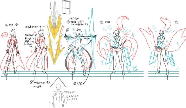 File:Izayoi (Concept Artwork, 10).png