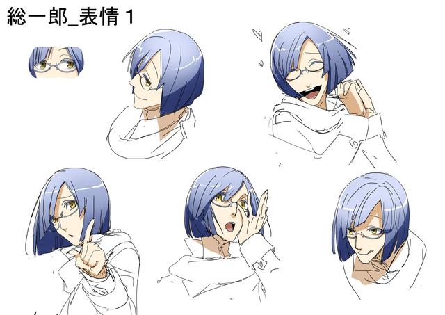 File:Sōichirō Unomaru (Concept Artwork, 5).png