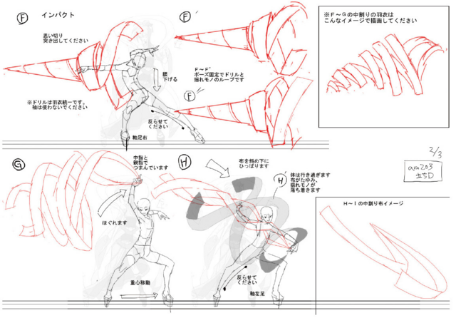 File:Amane Nishiki (Concept Artwork, 22).png