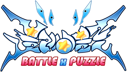 File:BlazBlue Battle x Puzzle (Logo).png