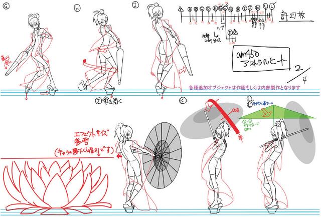 File:Amane Nishiki (Concept Artwork, 57).png