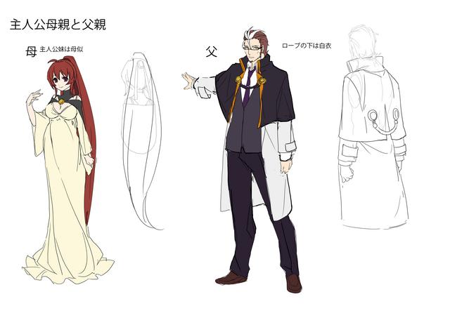 File:Me's parents (Concept Artwork).png