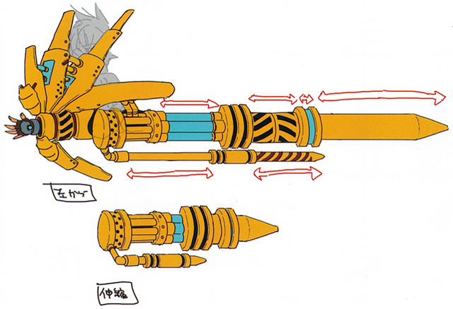 File:Bullet (Concept Artwork, 4).png
