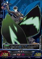 Unlimited Vs (Hazama 10)