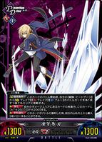 Unlimited Vs (Jin Kisaragi 13)
