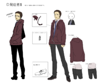 Goro Joizumi (Concept Artwork, 1)