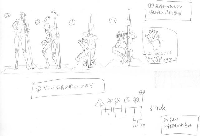 File:Jin Kisaragi (Concept Artwork, 10).png