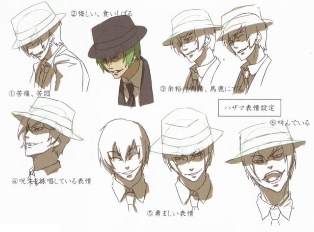 File:Hazama (Concept Artwork, 3).png
