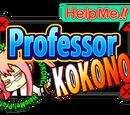 Помоги! Профессор Коконое