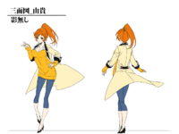 Yuki Himezuru (Concept Artwork, 3)