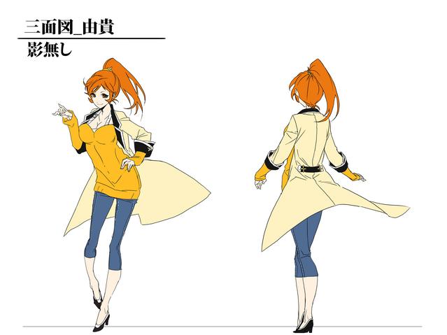 File:Yuki Himezuru (Concept Artwork, 3).png
