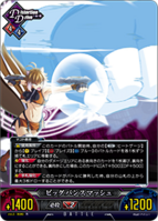 Unlimited Vs (Makoto Nanaya 12)