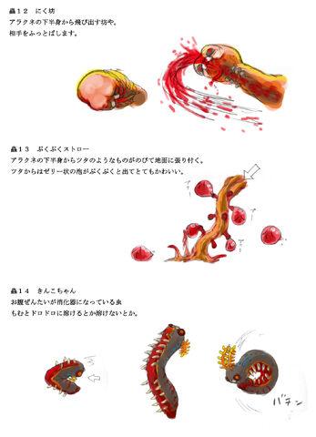 File:Arakune (Concept Artwork, 7).jpg