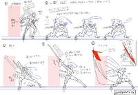 Jin Kisaragi (Concept Artwork, 4)