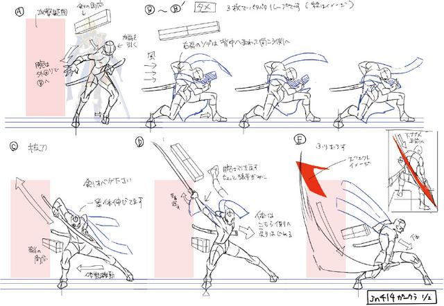 File:Jin Kisaragi (Concept Artwork, 4).png