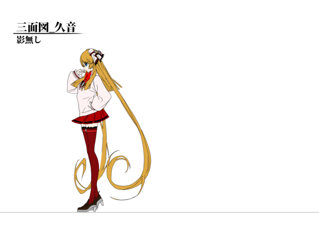 File:Kuon Glamred Stroheim (Concept Artwork, 4).png