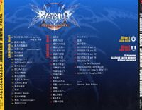 TV Animation BLAZBLUE ALTER MEMORY Original Soundtrack (Scan, 4)