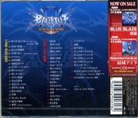 TV Animation BLAZBLUE ALTER MEMORY Original Soundtrack (Back Cover)