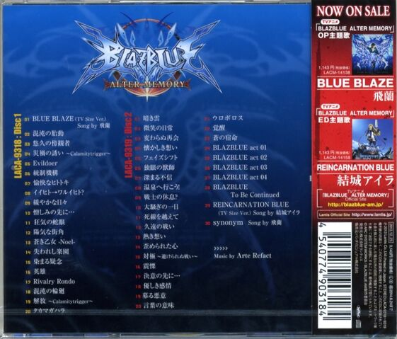 File:TV Animation BLAZBLUE ALTER MEMORY Original Soundtrack (Back Cover).jpg