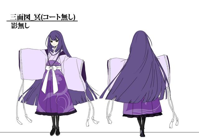 File:Mei Amanohokosaka (Concept Artwork, 6).png
