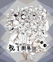 XBLAZE (Illustration Cast, Anniversary)