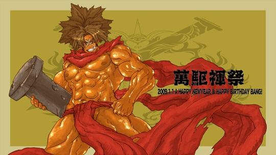 File:Bang Shishigami (Birthday Illustration, 2009, B).jpg