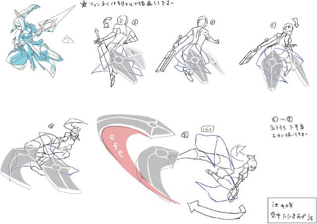 File:Izayoi (Concept Artwork, 29).png