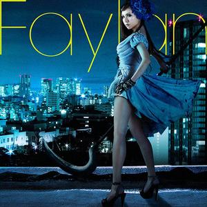 Faylan - Dead END (Cover)