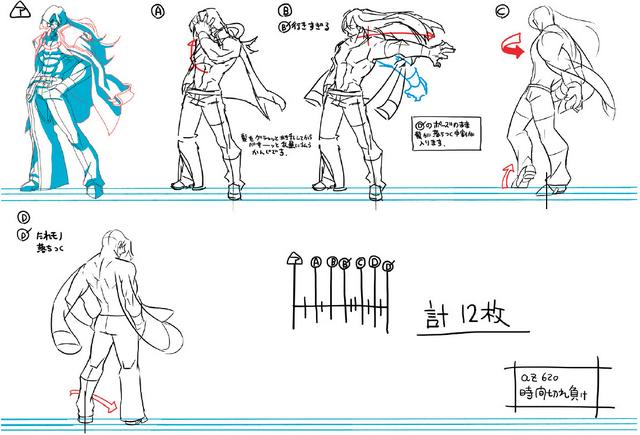 File:Azrael (Concept Artwork, 11).png
