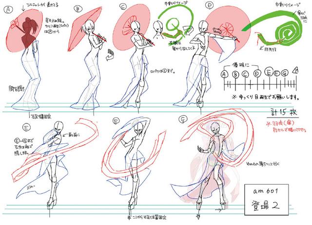 File:Amane Nishiki (Concept Artwork, 9).png