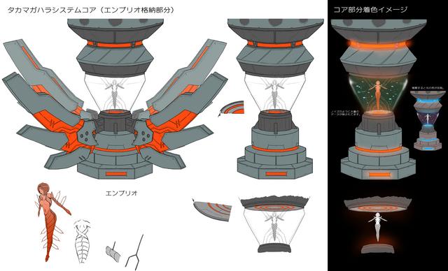 File:T-system (Concept Artwork, 4).png