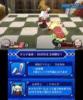 BlazBlue Clonephantasma (Screenshot, 2)