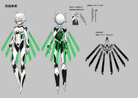 Es-N (Concept Artwork, 2)