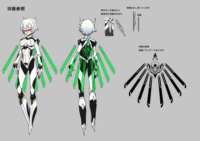 File:Es-N (Concept Artwork, 2).png