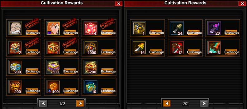 CultivationRewards1-0