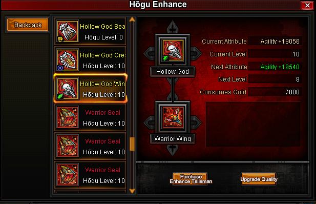 HoguQualityUpgrade