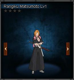 File:Rangiku2.png