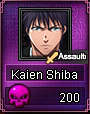 File:Kaien-0.png