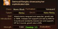 Sophisticated Rangiku