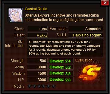 Bankairukia-0