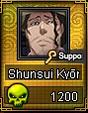 Shunsui1